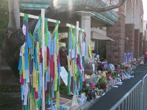 There were blank ribbons for people to write on and add to the installation.